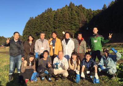 【宮城県】南三陸町 移住支援センター