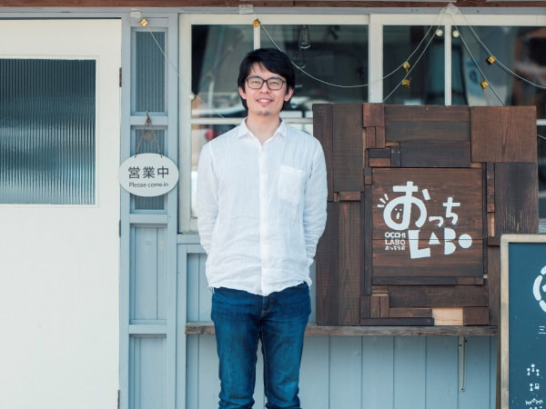 【島根県】NPO法人おっちラボの小俣 健三郎です!