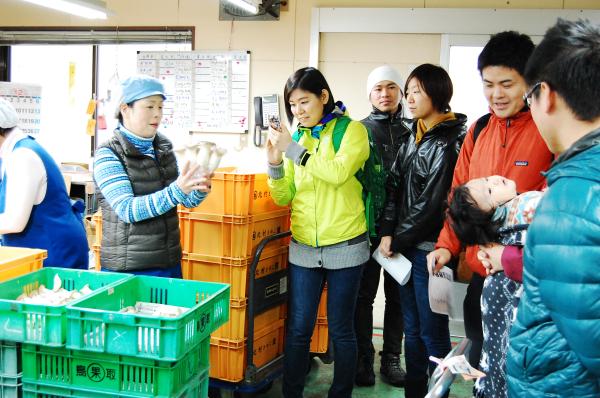 【鳥取県】鳥取面白求人/NPO法人学生人材バンク