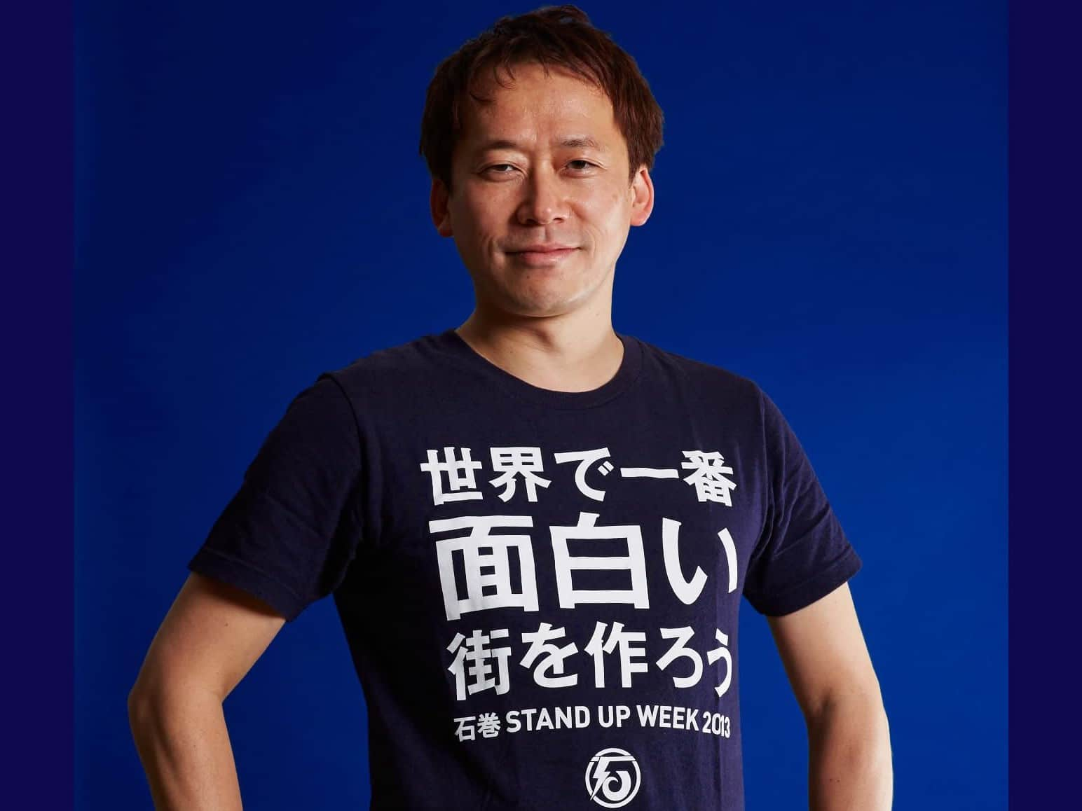 【宮城県】コンソーシアム ハグクミの松村 豪太です!