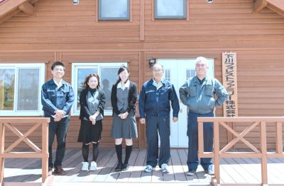 【北海道】下川町産業活性化支援機構タウンプロモーション推進部