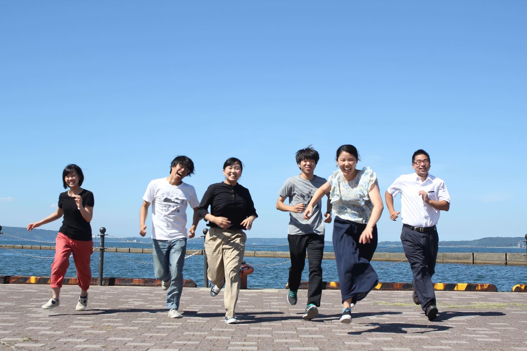 【石川県】能登の人事部/能登半島七尾移住計画